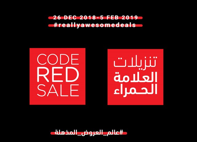 Code Red Sale